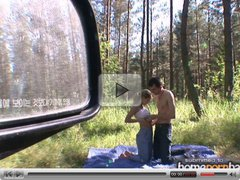 Amateur couple fucking in forest