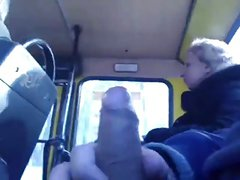Boy Strokes Next To Old Woman in Bus BVR