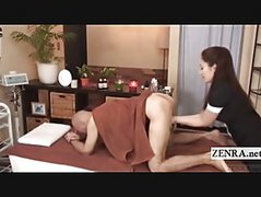 Subtitled CFNM Japanese Milf Anal Massage With Handjob