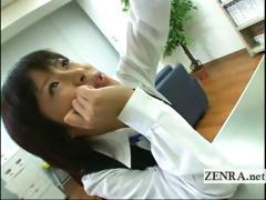 Dominant Japanese office lady teases CFNM masturbate